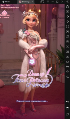 Dress-Up-Принцесса-Времени-1