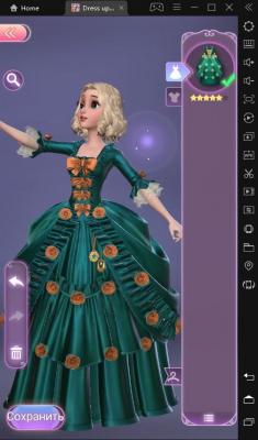 Dress-Up-Принцесса-Времени-2