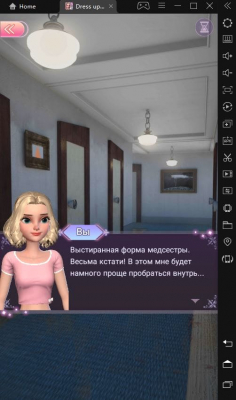 Dress-Up-Принцесса-Времени-4