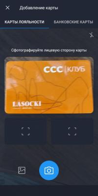 Кошелек-4