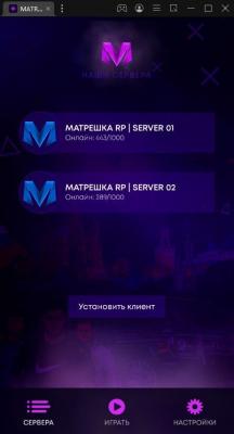 Матрешка-РП-1