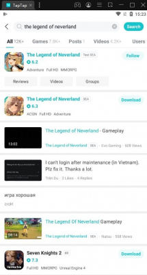 The-Legend-of-Neverland-установка-0