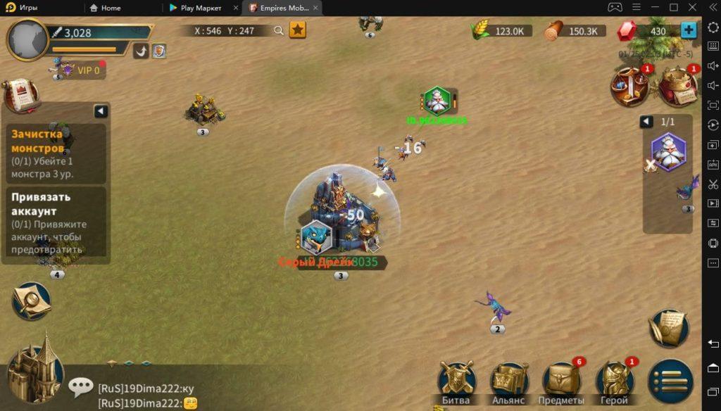 Empires Mobile на ПК