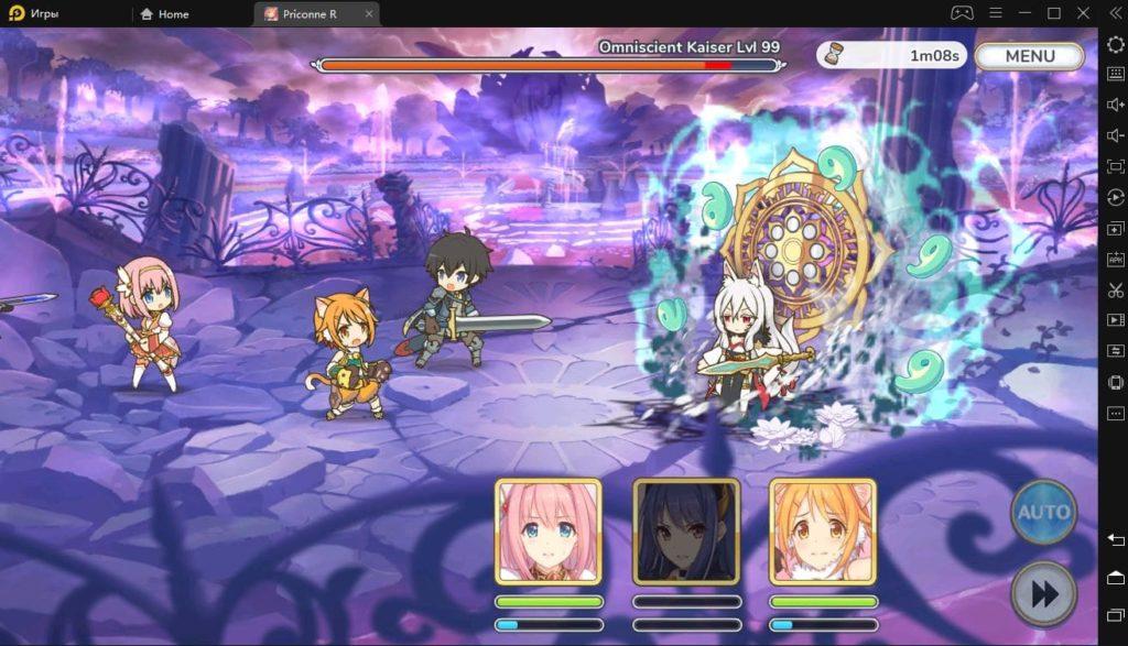 Princess Connect! Re: Dive на ПК
