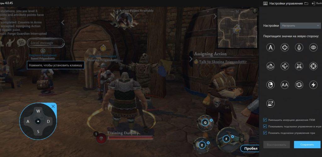 Warhammer Odyssey на ПК управление