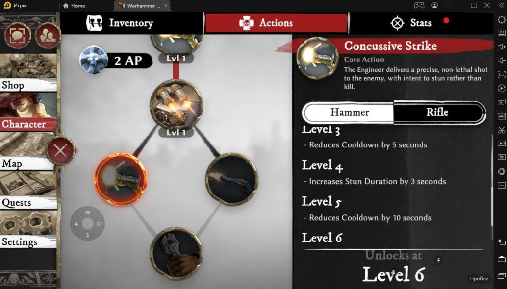 Warhammer Odyssey на ПК