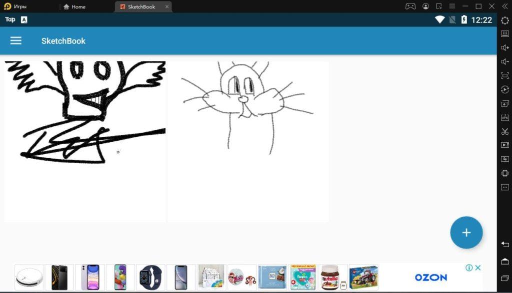 SketchBook на ПК