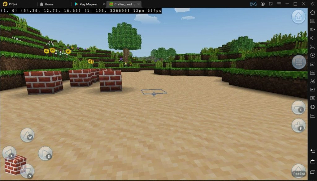 Crafting and Building на ПК