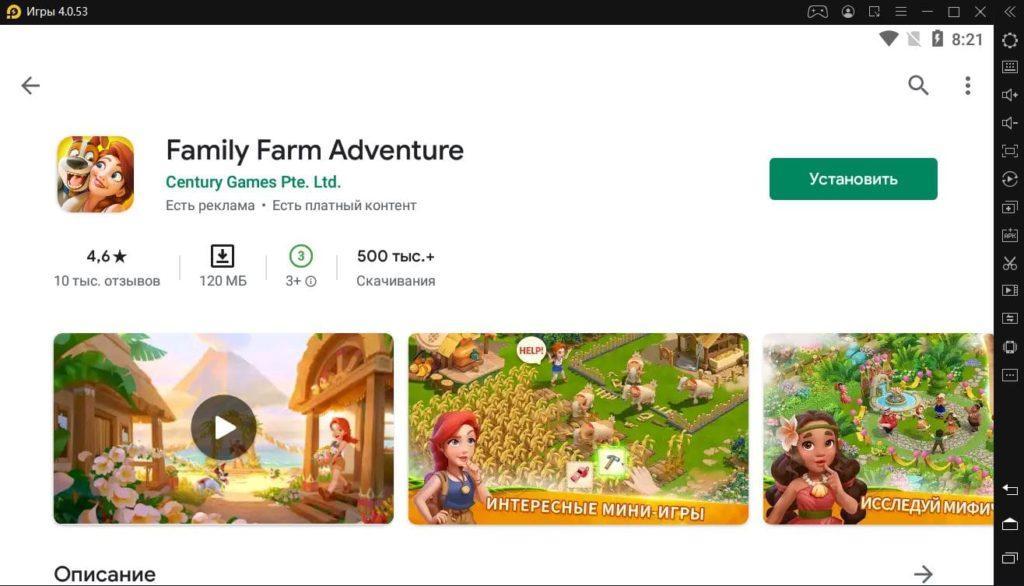 Family Farm Adventure на ПК