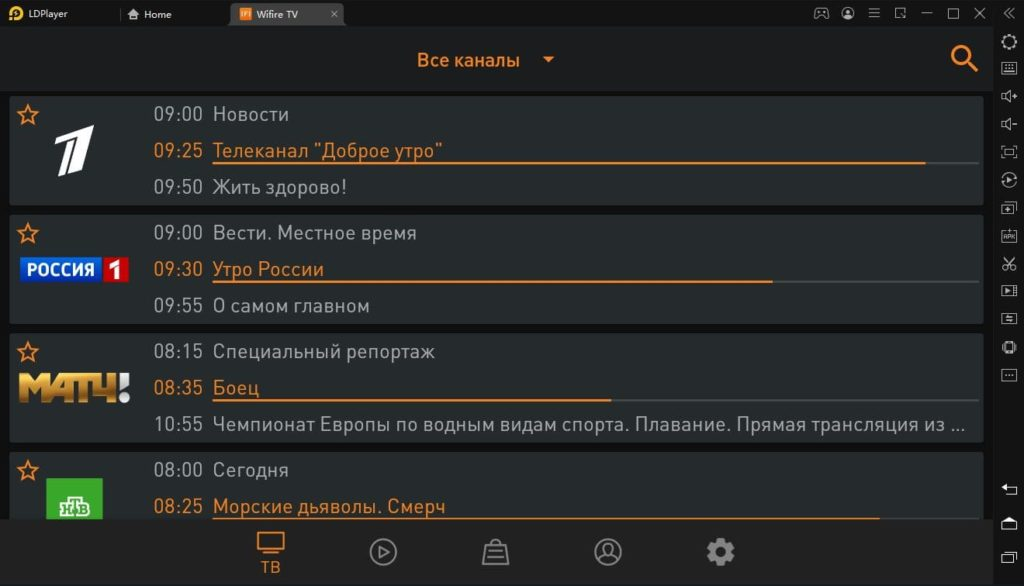 Wifire TV на ПК