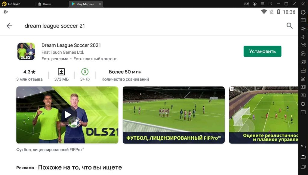 Dream League Soccer 2021 на ПК установка