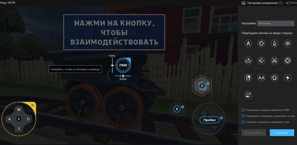 Dark Riddle 2 на ПК управление