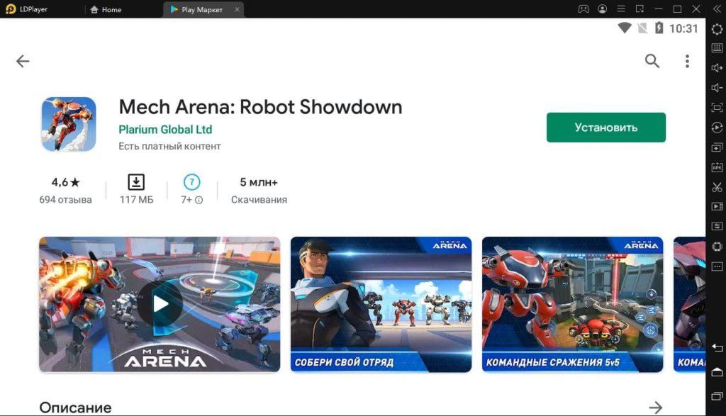 Mech Arena Robot Showdown на компьютер
