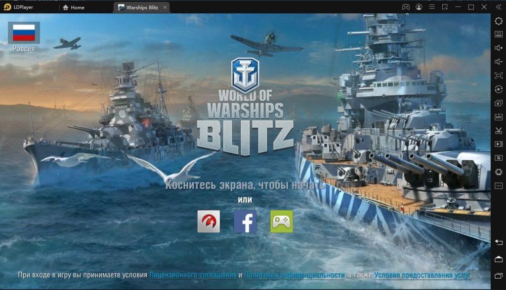 World of Warships Blitz на ПК
